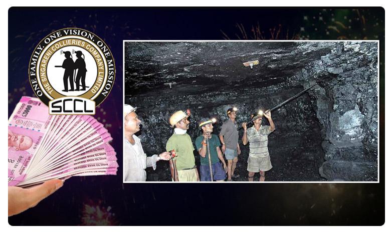 Diwali bonus for singareni employees, సింగరేణి కార్మికులకు గుడ్ న్యూస్..దీపావళి బోనస్ భారీగా..
