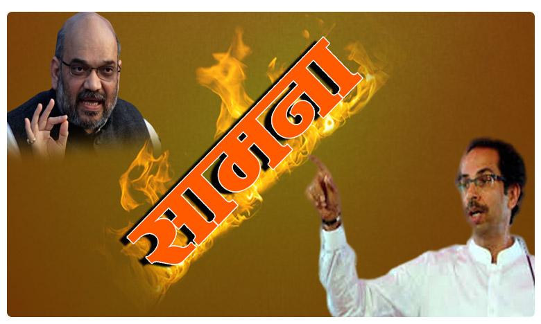 sivasena criticised modi government, సామ్నాలో మోదీపై నిప్పులు.. సేన వ్యూహం అదేనా ?