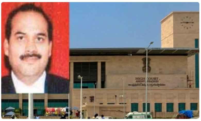 Justice JK Maheswari Appointed Chief Justice Of Ap High Court, ఏపీ హైకోర్టు సీజేగా ప్రమాణం..
