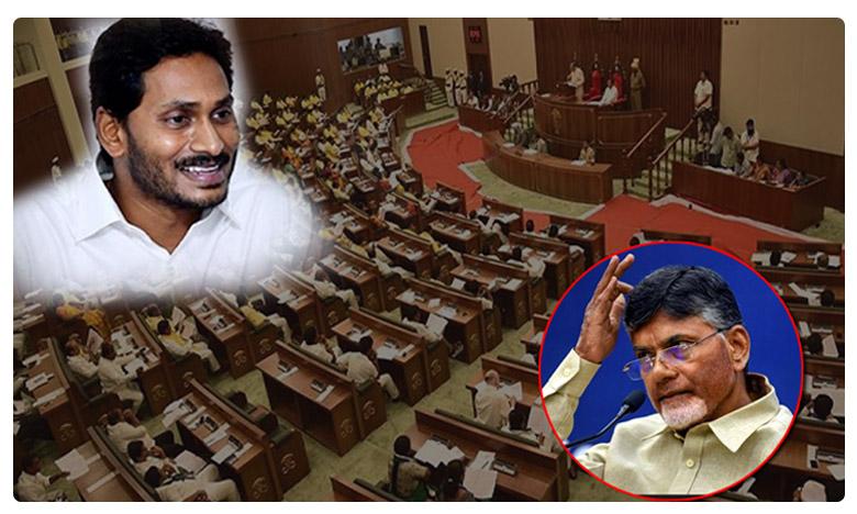 super political actionplan in ap, అదిరిపోయే రాజకీయవ్యూహం..తొలి షాక్ చంద్రబాబుకే !