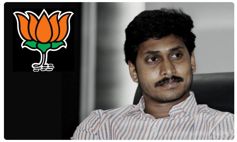 AP CM YS Jagan Changes strategy invites leaders to join YSRCP to counter BJP, మారిన జగన్ రాజకీయ వ్యూహం..! కారణం బీజేపీనా..?