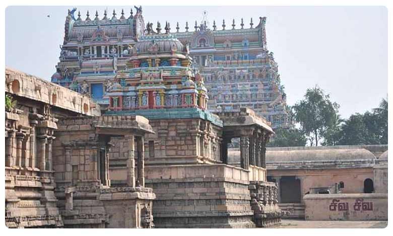 Thiruvidaimarudur Mahalingeswarar Temple History and How to Reach, తిరువిడై మరుదూర్ శ్రీ మహాలింగేశ్వర స్వామి ఆలయం… స్వయంభువుగా శివుడు!