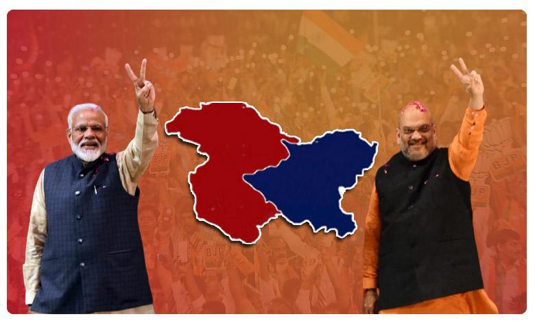 "National integrity Is the key Point of BJP Victory, బీజేపీ రూటే సెపరేటు.. ""మహా""సంగ్రామంలో మరో ఫ్రూఫ్"