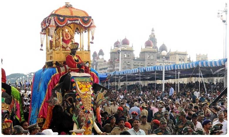 Dasara Celebrations in Mysore, ఘనంగా మైసూరు దసరా ఉత్సవాలు!