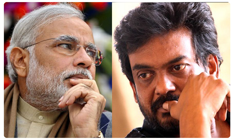 Puri Jagannadh's Open Letter To PM Modi, మోదీకి డైరెక్టర్ పూరీ జగన్నాథ్ లేఖ..అందులో ఏముందంటే..?