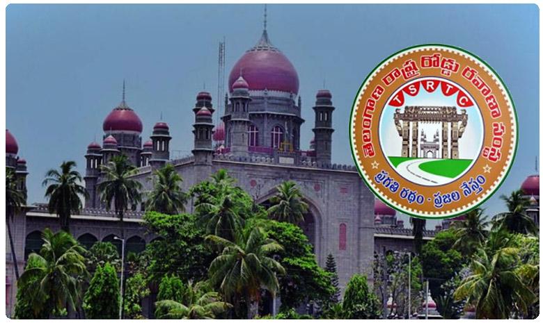Telangana RTC Strike Continues, సమ్మె పై మరోసారి హైకోర్టు విచారణ.. సర్వత్రా ఉత్కంఠ