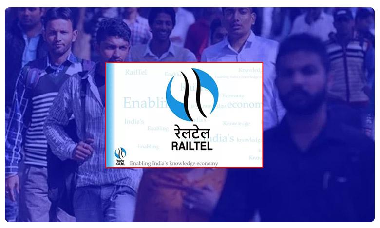 RCIL Recruitment 2019 Notification, రైల్వే సంస్థలో 53 పోస్టులు.. ఇంటర్వ్యూ ద్వారా అభ్యర్థుల ఎంపిక