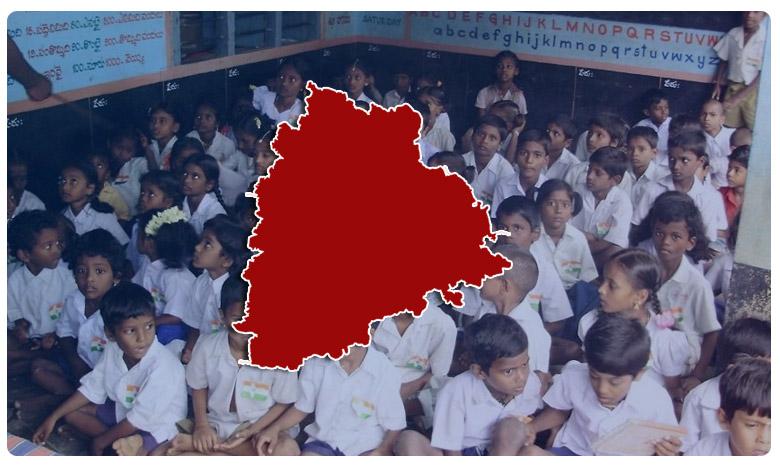 Telangana: 3,500 schools may be shut, claims Telangana Teachers Federation, తెలంగాణలో మూడువేల స్కూళ్లు బంద్..!! ఎందుకో తెల్సా..?