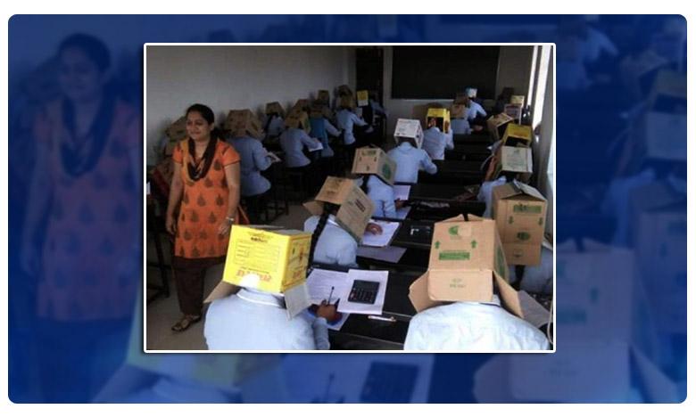 Karnataka Students Wear Cardboards In Examination, దమ్ముంటే ఇప్పుడు కాపీ కొట్టండిరా.. విద్యార్థులకు టీచర్ల సవాల్!