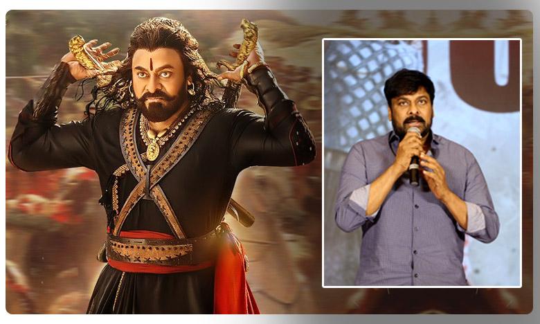 "Chiranjeevi Sye Raa Movie Success Meet, ""సైరా""తో.. నా కల నెరవేరింది.. చిరంజీవి భావోద్వేగం"