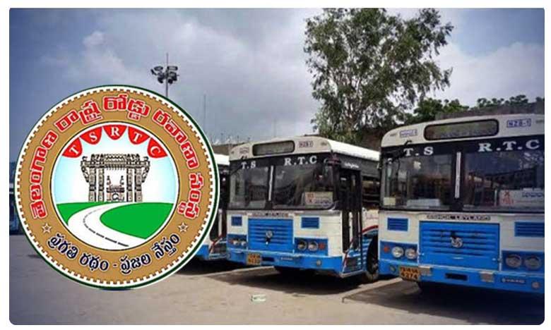 Telangana bandh, ఈనెల 19న తెలంగాణ బంద్?