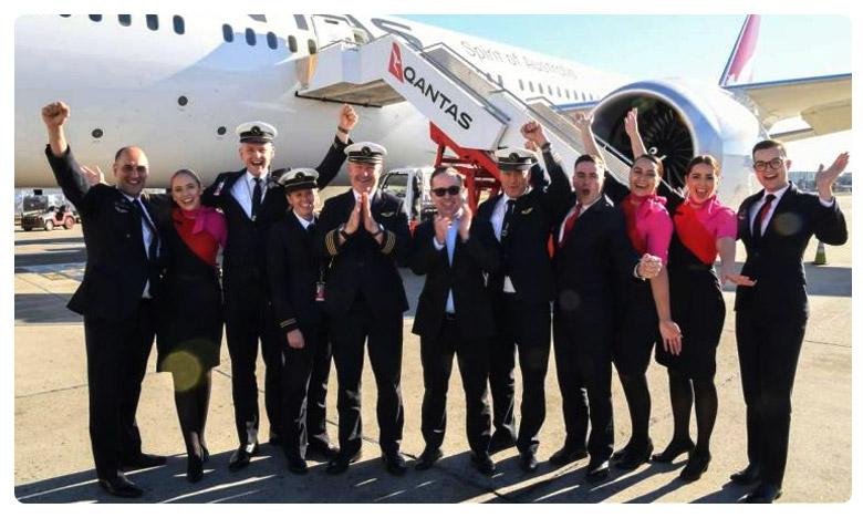 worlds largest flight arrives in sydney from newyork, ఎంత పెద్ద విమానమో ! లాంగ్ జర్నీకి ప్రతిరూపమో !