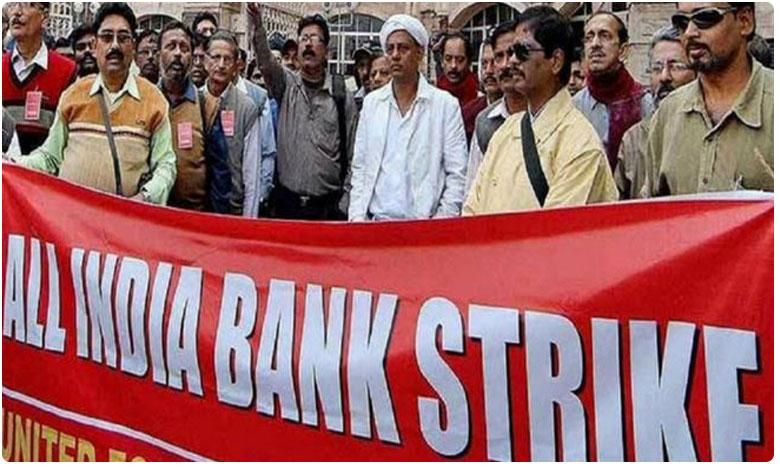 Banking services may be hit on 22 Oct as unions warn of strike, నేడు దేశవ్యాప్తంగా బ్యాంకుల సమ్మె