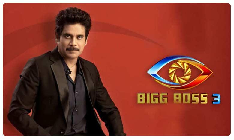 Big Boss, Bigg boss -3