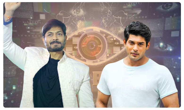 Bigg Boss 13: Do you know what is the connection between Telugu and Hindi versions, బిగ్ బాస్ 13: ఆ హిందీ నటుడికి.. కౌశల్కి మధ్య లింకేంటి.?