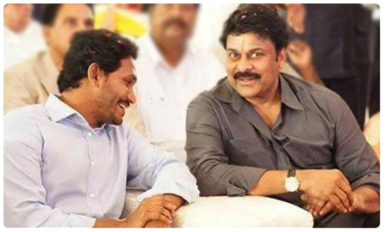 CM Jagan and chiranjeevi meeting: what is Janasena chief pawan reaction, ఇటు ఏపీ స్టార్- అటు మెగాస్టార్.. మధ్యలో పవర్ స్టార్!  ఆసక్తి రేపుతున్న సైరాతో భేటీ