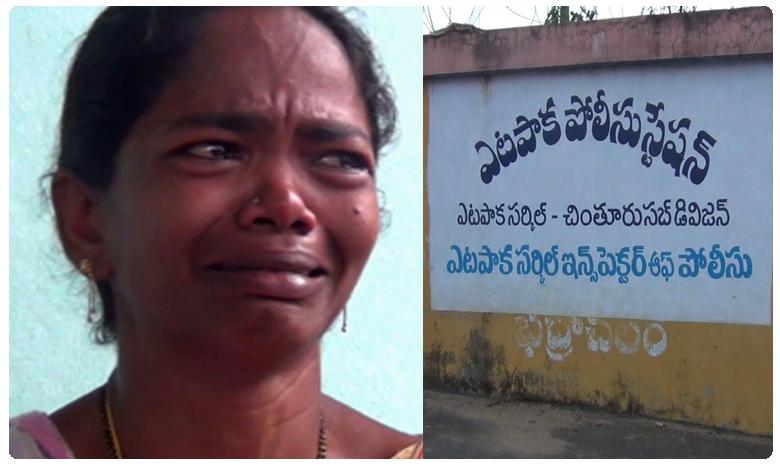 Crime Incident In East Godavari District, న్యాయం కోసం వెళితే.. చితక్కొట్టిన పోలీస్ బాస్..