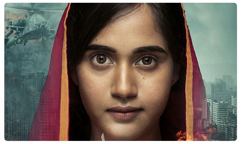 Deepthi Sunaina In New Avatar Aliaa Khan First Look Unveiled, బయోపిక్లో బిగ్ బాస్ బ్యూటీ!