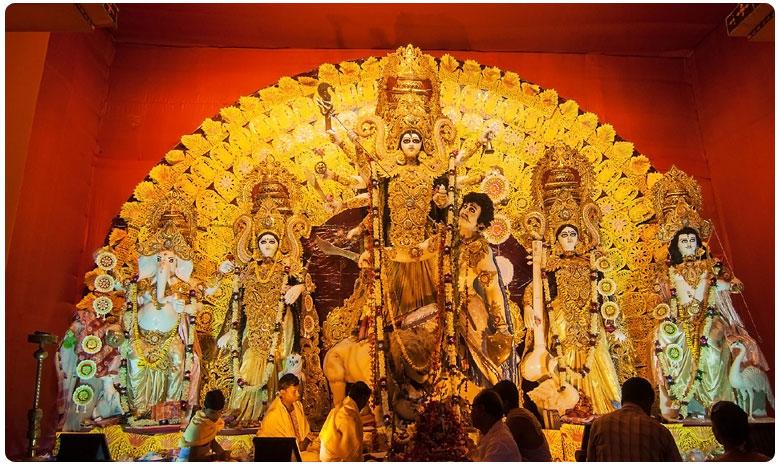 Durga Puja Celebrations In Kolkata, కోల్కతాకు దసరా శోభ.. ఇవే అక్కడి ప్రత్యేకతలు!
