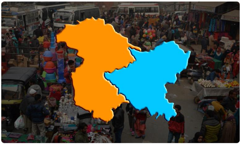 kashmir loses 10 thousand crores, ఆర్టికల్ 370 రద్దుతో ఆర్థిక నష్టమెంతో తెలిస్తే షాక్..!