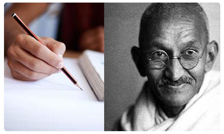 Gandhiji Committed Suicide says a Gujarat School, గాంధీజీ ఎలా ఆత్మహత్య చేసుకున్నారు.? 9వ తరగతి ప్రశ్న!
