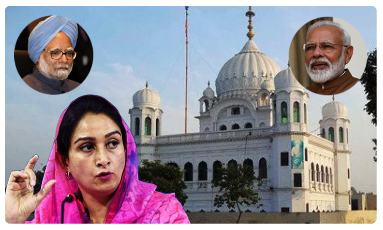PM Modi to inaugurate Kartarpur Corridor on November 8: Harsimrat Kaur Badal, మన్మోహన్ కాదు.. మోదీనే.. నవంబర్ 8న ఏం జరగబోతోంది..?