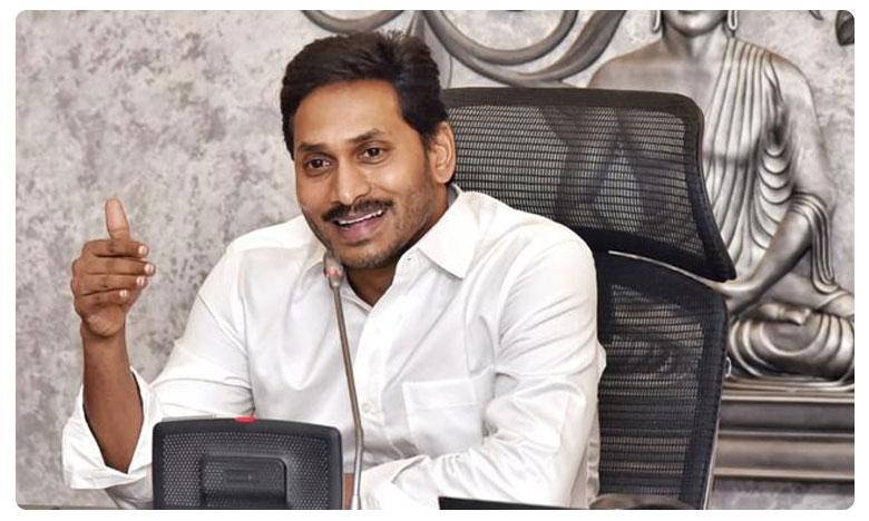 CM YS Jagan Mohan Reddy plan on new districts, జగన్ ప్లాన్.. రాయలసీమకు కొత్త రూపు..!