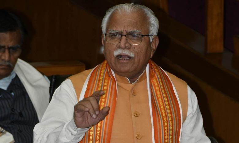 Haryana Election 2019: