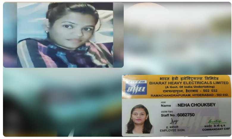 BHEL's Woman Officer Ends Life Due To