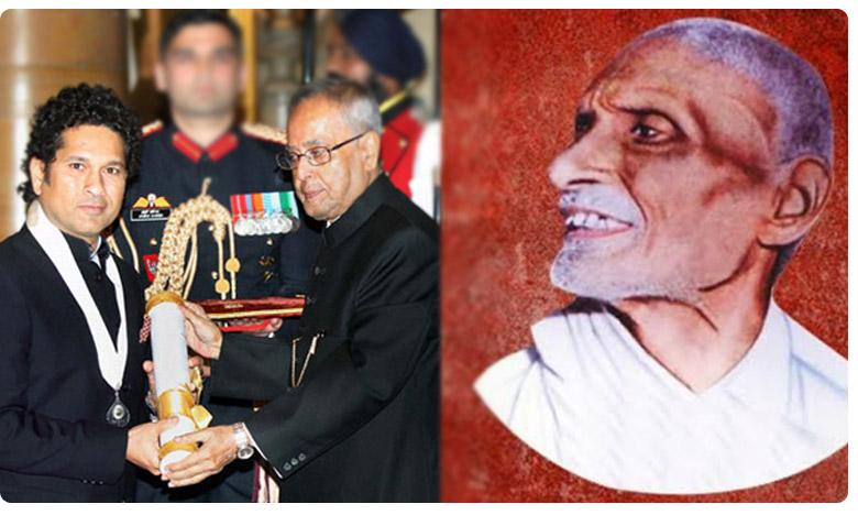 "Bharat Ratna for Pingali Venkayya demanded in Vijayawada, ఇదేనా దేశభక్తి..?  పింగళి వెంకయ్యకు ""భారతరత్న"" ఎందుకు ఇవ్వడం లేదు?"