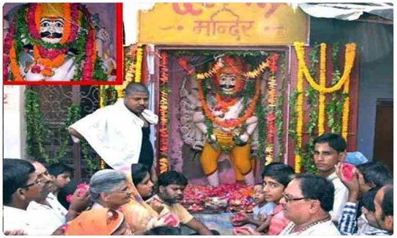 People worship Ravana at Kanpur Temple on Dussehra, దసరాకి అక్కడ రావణుడికి ప్రత్యేక పూజలు..!