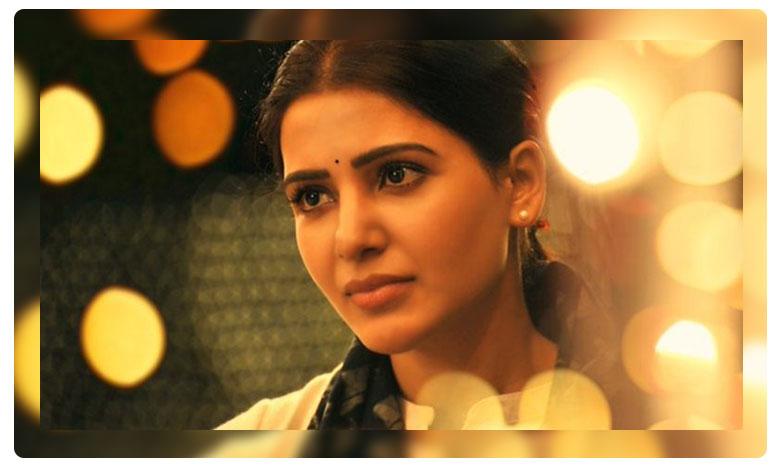 Samantha Completes Shoot of 96 Telugu Remake, సమంతలో '96' ఛాయలు!