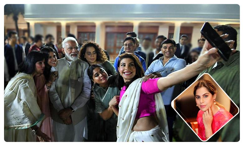 PM Modi Ignores South Film Stars, మోదీజీ… దక్షిణాదిపై చిన్న చూపా? ఇదే నిదర్శనం!