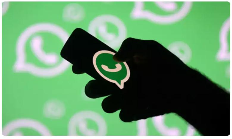 WhatsApp Users Could Face a Permanent Ban for Doing This, యూజర్లకు హెచ్చరిక.. ఇకపై ఆ పేర్లు, గ్రూపులకు బ్యాన్ పడినట్లే.?