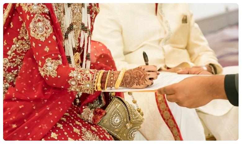 Wife sells her husband to another woman, నడిరోడ్డుపై భర్త వేలం.. 'శుభలగ్నం' సీన్ రిపీట్
