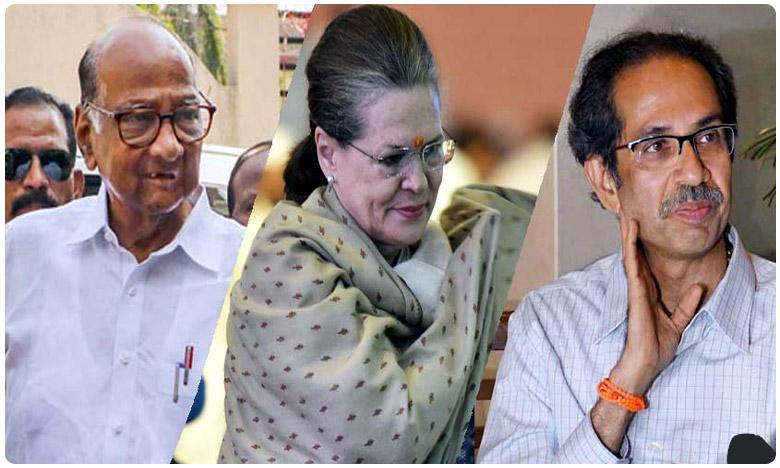 Sharad Pawar's Political Heir Switches Sides Overnight, మహారాష్ట్ర అప్డేట్స్: సుప్రీం కోర్టులో విచారణ ప్రారంభం!