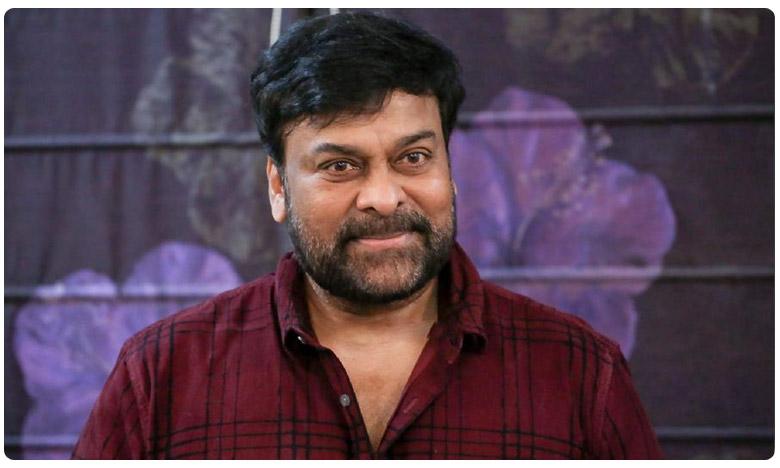 Megastar Chiranjeevi Withdraws idea of Construction Of Film Studio, మెగా స్టూడియోకి స్వస్తి ! రిసార్ట్ పై దృష్టి ?