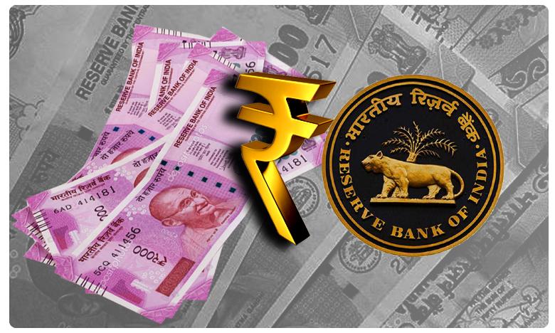 Corona Effect: RBI urges bank customers to adopt digital payment modes, కరోనా వ్యాప్తి: కరెన్సీ వద్దు.. డిజిటల్ చెల్లింపులే చేయండి..