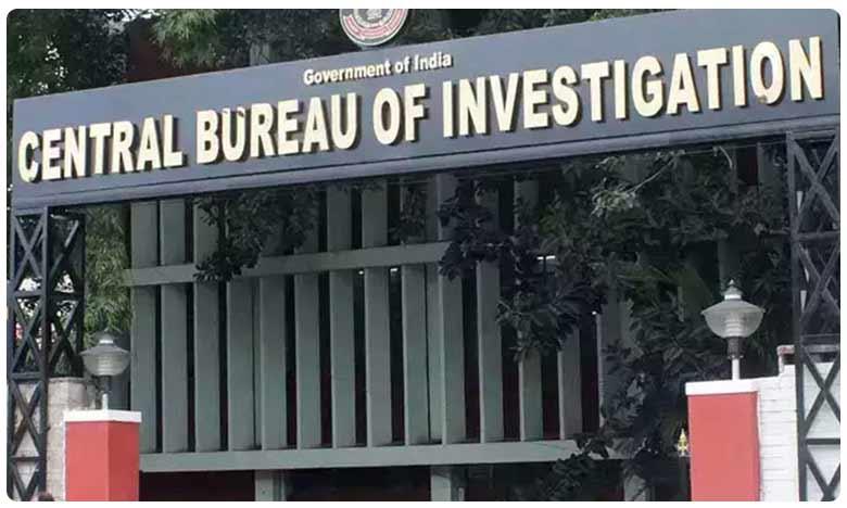 CBI second additional Court to be shifted to Kurnool soon, విశాఖ నుంచి కర్నూలుకు సీబీఐ అదనపు కోర్టు!