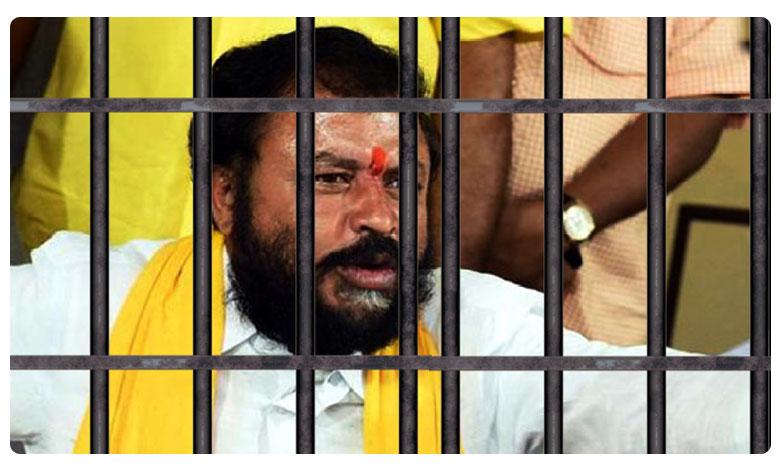 new trouble for chintamaneni, అన్నా.. మీరు జైల్లోనే వుండండన్నా.. చింతమనేనికి కొత్త చిక్కు