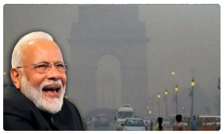 trolling against modi over delhi polution, మాకు కాలుష్యం..మీకు ప్యూరిఫయర్లు..అదిరిందయ్యా మోదీ జీ !