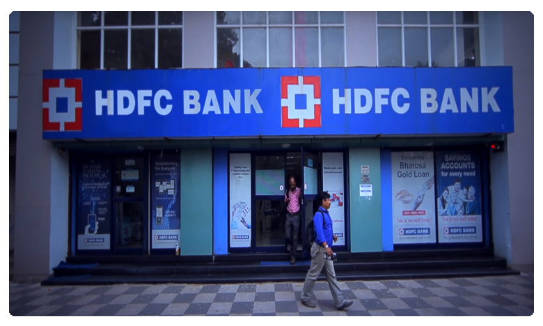 HDFC Bank Bumper Offer To Customers, టూవీలర్ తీసుకోవాలనుకుంటున్నారా..? మీకో బంపరాఫర్