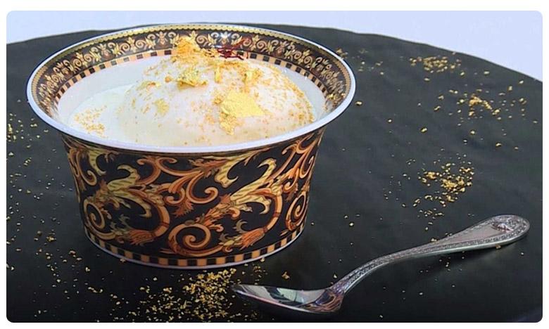 A Dubai café is serving a scoop of diamond ice cream, ఈ ఐస్క్రీం ధర రూ. 52,300