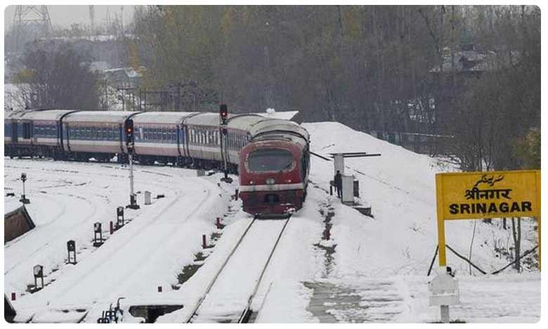 Trains to run again in Kashmir Valley, జమ్మూ కశ్మీర్ లో రైల్వే సర్వీసుల పునరుద్ధరణ!