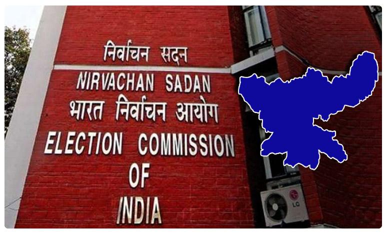 Jharkhand Elections In 5 Phases From November 30th.. Result On December 23rd, మరో రాష్ట్రానికి మోగిన ఎన్నికల నగారా