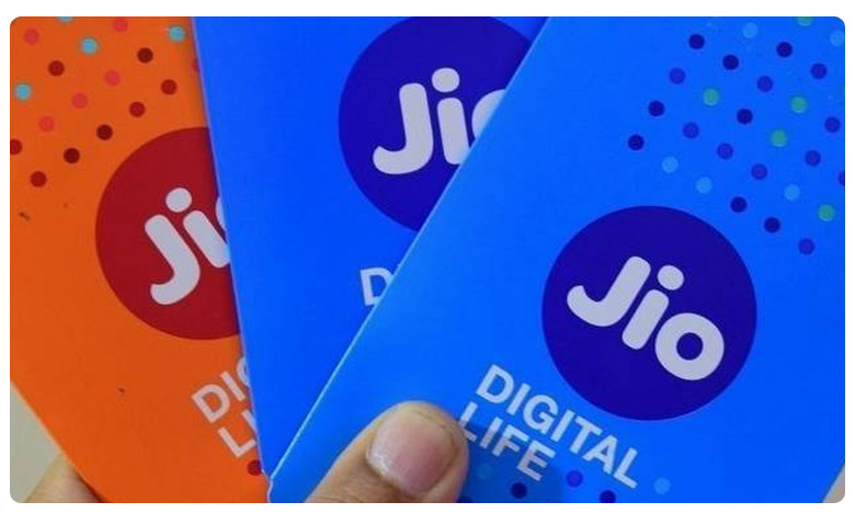 After Airtel And Vodafone-Idea.. Reliance Jio To Hike Mobile Tariffs, జియో వినియోగదారులకు ఝలక్.. ఇక త్వరలోనే..
