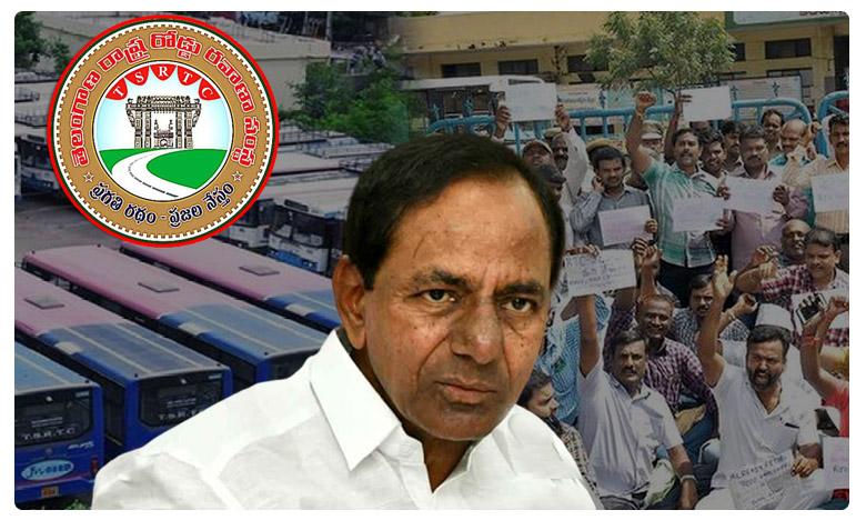TS Government Ready To Give Another Shock To TSRTC Workers, ఆర్టీసీ కార్మికులపై కేసీఆర్ బ్రహ్మాస్త్రం..