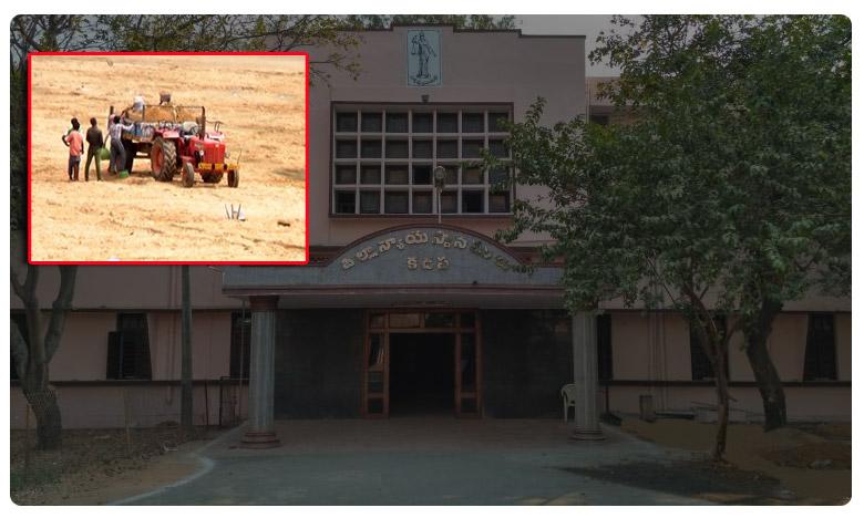 Big shock to Sand Mafia, ఇసుకాసురులకు కోర్టు షాక్..!