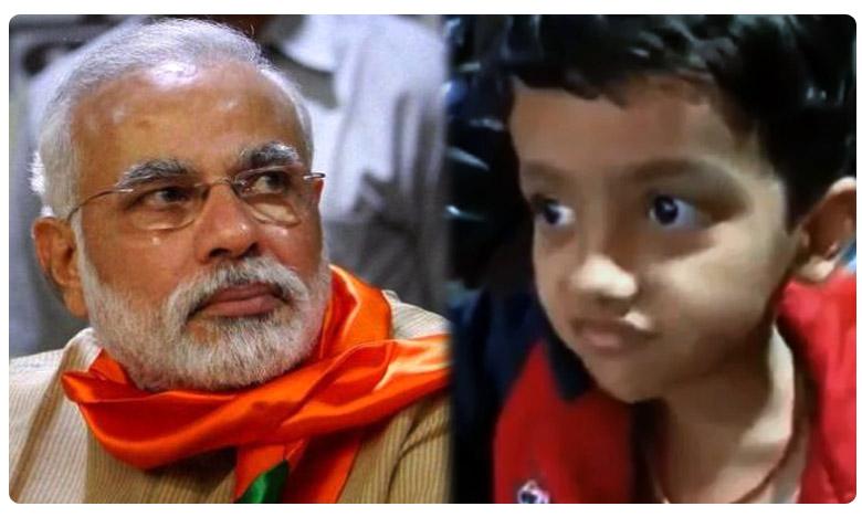 The little girl's rant in Gujurati was dubbed as honest by many online., మోదీనే ఓడిస్తానంటున్న చిన్నారి ఫ్రస్టెషన్..