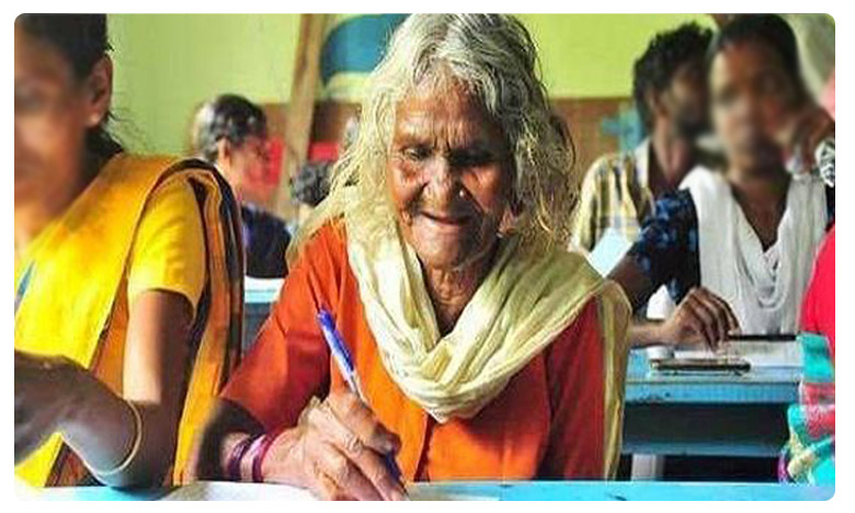 No Age-related issues; 105-year-old woman writes class 4 exam, వయసు 105, చదివేది 4వ తరగతి